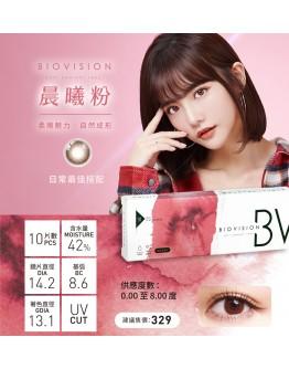 BioVision/康視騰/日拋10片裝/晨曦粉