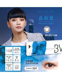BioVision/康視騰/日拋10片裝/晶棕藍