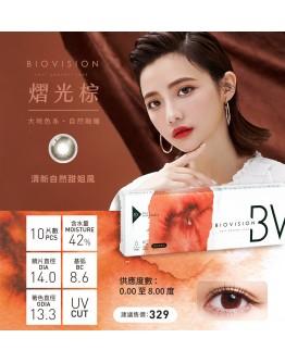 BioVision/康視騰/日拋10片裝/熠光棕