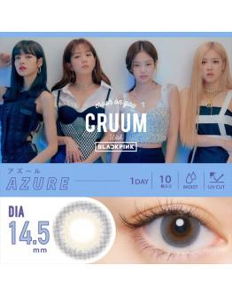 T-Garden/CRUUM/日拋10片裝/小日晴 Azure