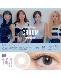 T-Garden/CRUUM/日拋10片裝/煙圈呢喃 Smoke gray