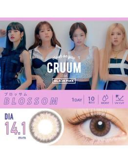 T-Garden/CRUUM/日拋10片裝/綻放粉Blossom