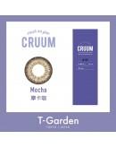 T-Garden/CRUUM/日拋10片裝/摩卡咖 Mocha