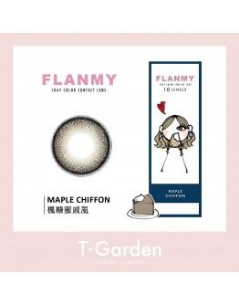 T-Garden/FLANMY/日拋10片裝/楓糖蜜戚風
