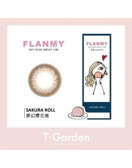 T-Garden/FLANMY/日拋10片裝/夢幻櫻花捲