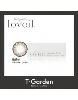 T-Garden/Loveil/日拋10片裝/酗愛情 Ash grege