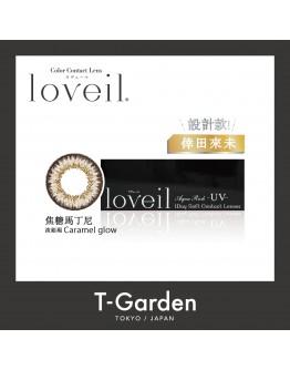 T-Garden/Loveil/日拋10片裝/焦糖馬丁尼 Caramel glow