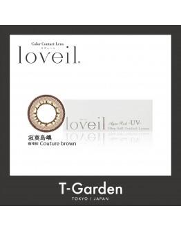 T-Garden/Loveil/日拋10片裝/寂寞島嶼 Couture brown