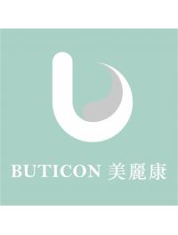 BUTICON 美麗康
